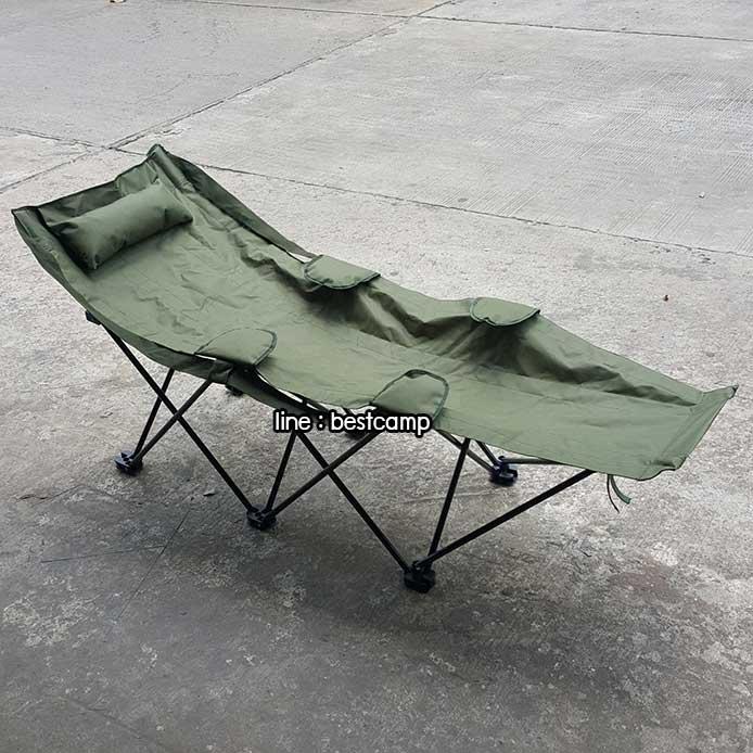 เตียงสนามสีเขียว,เตียงแคมป์ปิ้ง,เตียงพักผ่อน,Relax chair