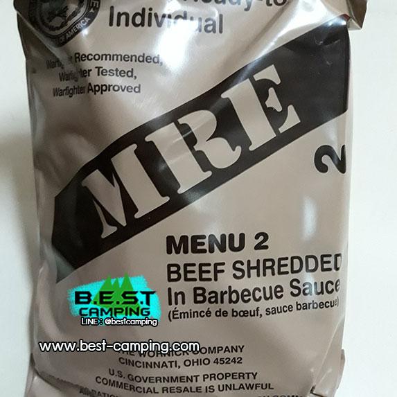 MRE MENU2,BEEF SHREDDEO,อาหารเดินป๋า,อาหารทหาร,อาหารฉุกเฉิน