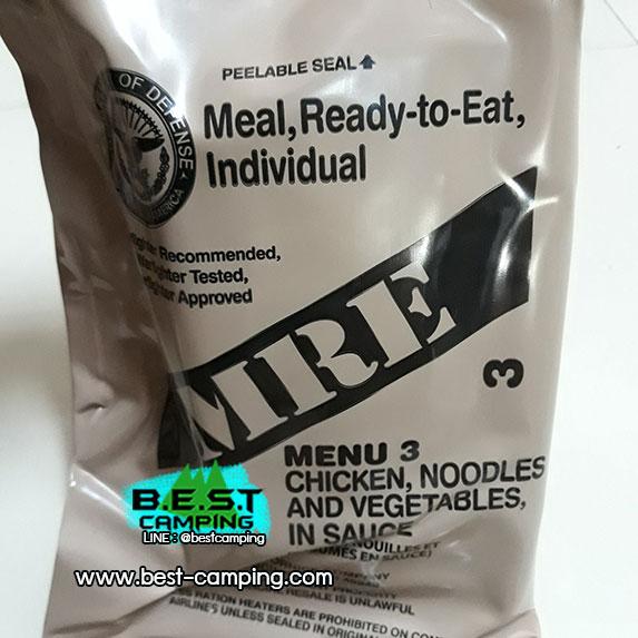 MRE MENU3,CHICKEN,NOODLES,อาหารเดินป๋า,อาหารทหาร,อาหารฉุกเฉิน