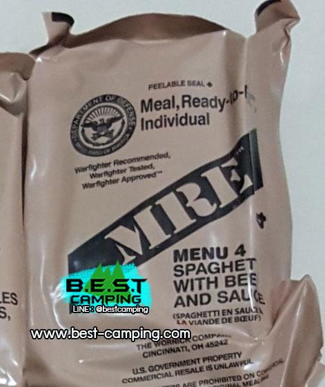 MRE MENU4,Spaghetti with Beef and Sauce,อาหารเดินป๋า,อาหารทหาร,อาหารฉุกเฉิน