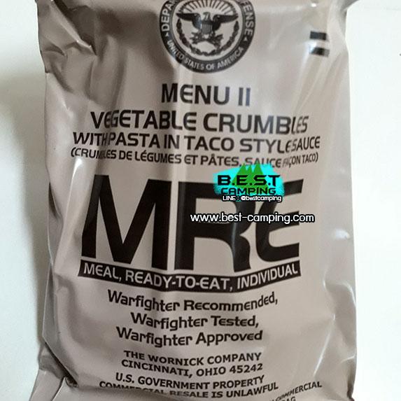 Menu11,Vegetable crumbles,อาหารเดินป๋า,อาหารทหาร,อาหารฉุกเฉิน