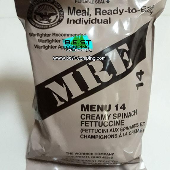 Menu14,Creamy Spinach Fettuccine,อาหารเดินป๋า,อาหารทหาร,อาหารฉุกเฉิน