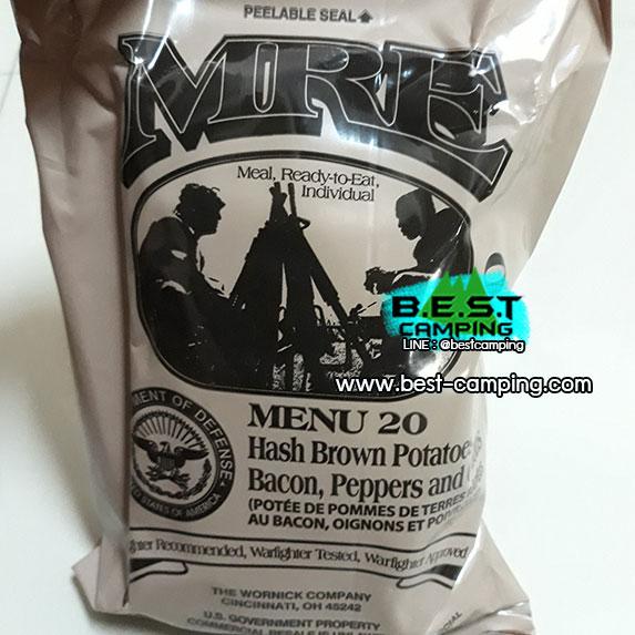 Menu20,Hash Brown Potato Bacon,Peper,อาหารเดินป๋า,อาหารทหาร,อาหารฉุกเฉิน