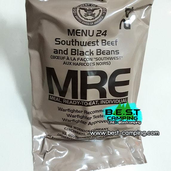 Menu24,Southwest Beef and Black Beans,อาหารเดินป๋า,อาหารทหาร,อาหารฉุกเฉิน
