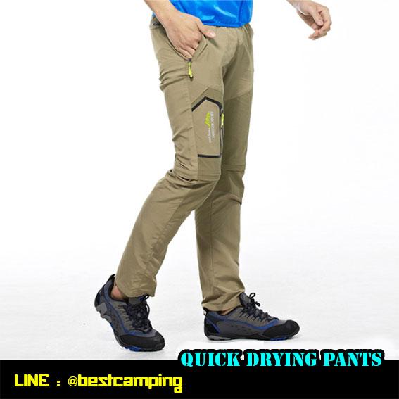 กางเกงเดินป่า,Outdoor Sport,กางเกงเดินป่าผ้าแห้งไวถอดขาได้,เดินทางท่องเที่ยว,quickdry pants