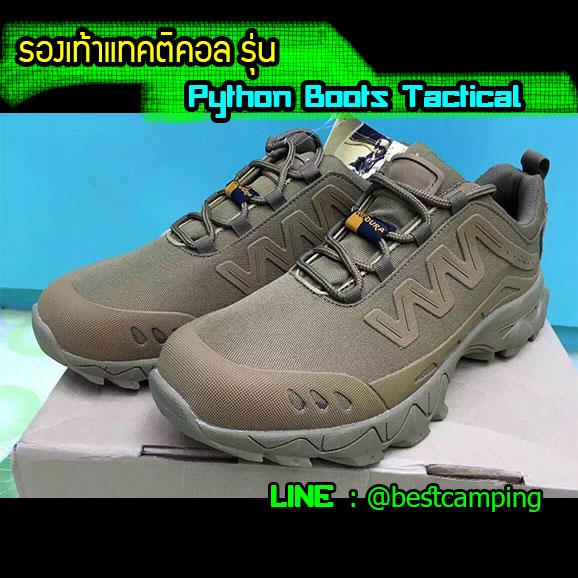 รองเท้าแทคติคอล รุ่น Python tactical low,Coypte,สีน้ำตาลโคโยตี้