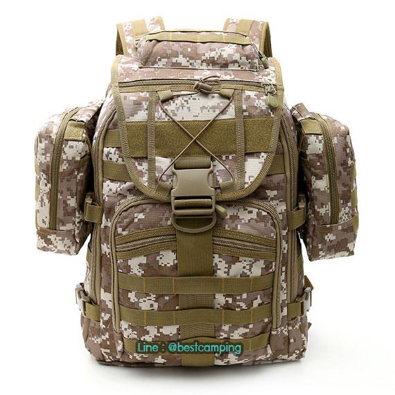 กระเป๋าเป้ทหาร MAX GEAR 35 L ลายดิจิตอลทะเลทราย