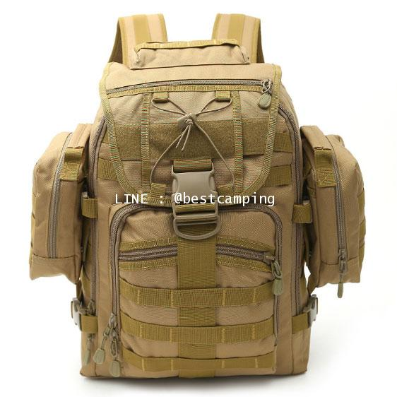 กระเป๋าเป้ทหาร MAX GEAR 35 L สีน้ำตาล