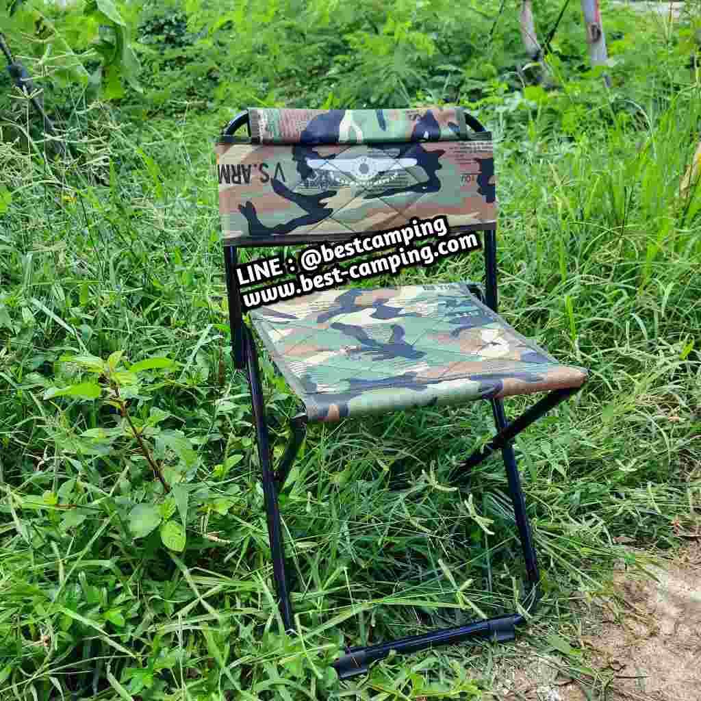 เก้าอี้สนามพับได้,เก้าอี้เดินป่า,เก้าอี้ Outdoor , เก้าอี้แคมป์ปิ้ง , ลายพรางวู๊ดแลนด์ แบบที่ 2