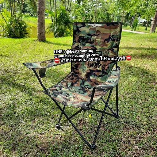 เก้าอี้สนาม,เก้าอี้แคมป์ปิ้ง,เก้าอี้เดินป่า,เก้าอี้ Outdoor,เก้าอี้รวบขา+ซองเก้าอี้(size L)