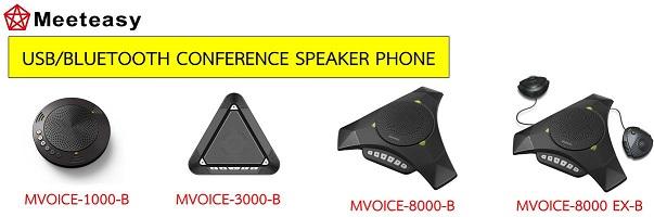 MEETEASY : conference speakerphone