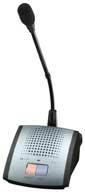 ชุดไมโครโฟนห้องประชุม TOA TS770 2