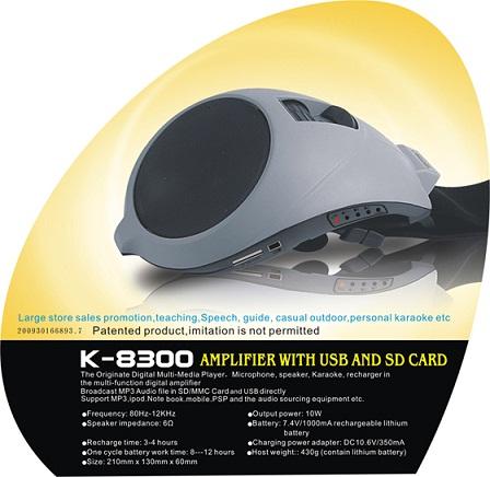 YANMAI K-8300 อุปกรณ์ขยายเสียง(โทรโข่ง)แบบคาดเอว