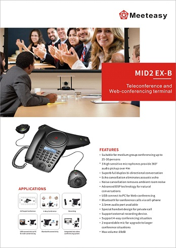 MeetEasy รุ่น MID2 EX-B 1