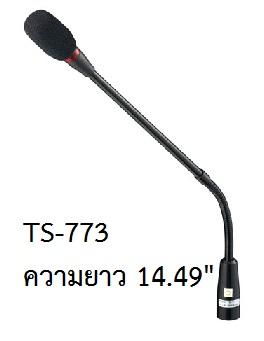 TOA TS-780 3
