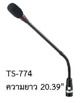 TOA TS-780 4