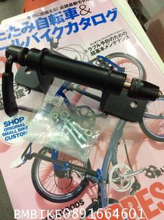 อุปกรณ์ยึดตะเกียบหน้ารถจักรยาน