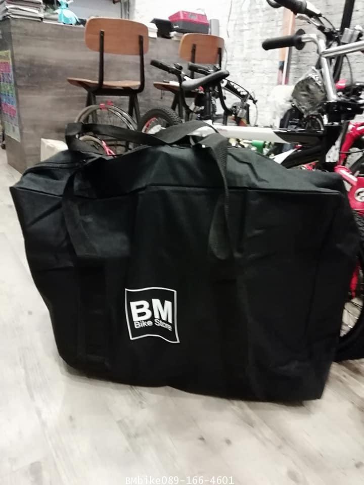 กระเป๋าใส่รถจักรยานพับขนาดล้อ14 นิ้ว