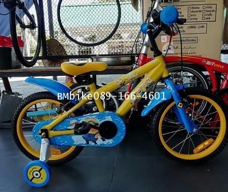 จักรยานเด็ก LA minion ขนาดล้อ 16
