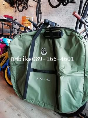 กระเป๋าใส่จักรยานพับ DAHON