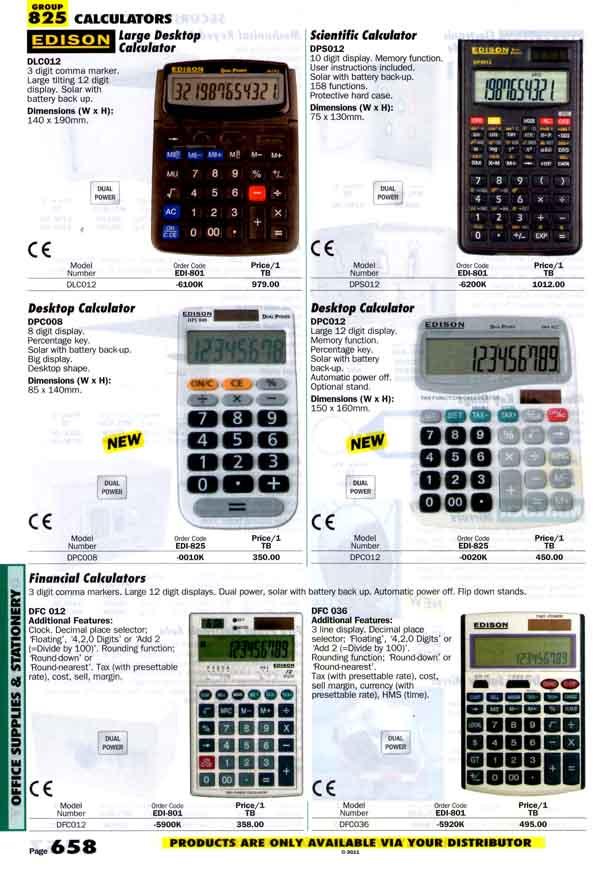 เครื่องมือช่างหมวด CALCULATORS หน้า 658