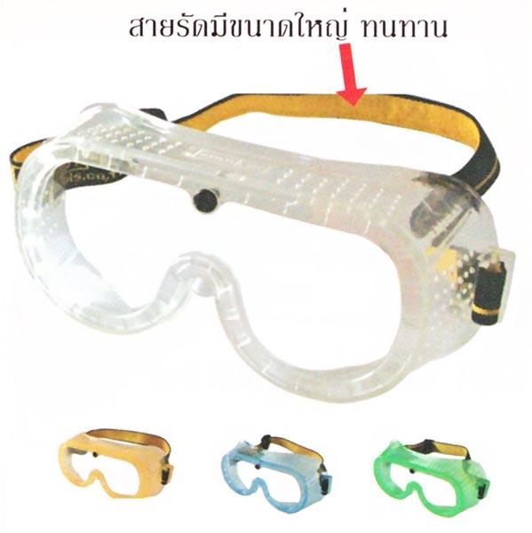แว่นตาป้องกันสะเก็ด คละสี ATA881IN