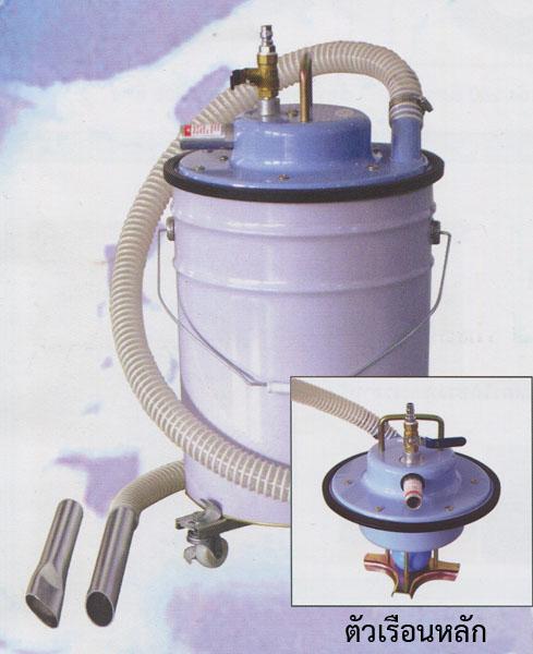 เครื่องดูดน้ำมันทำความสะอาดระบบสุญญากาศ JEAVC-55