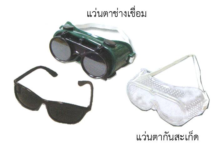 แว่นตา 005574