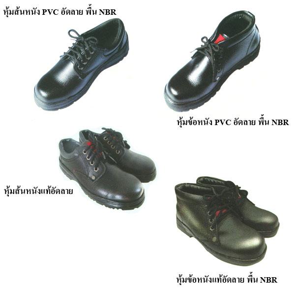รองเท้าเซฟตี้รุ่นราคาประหยัด 006751