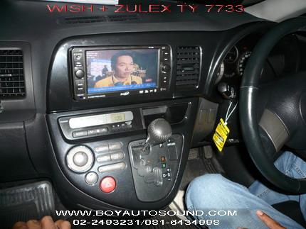 ZULEX TY7733ในWISH ดีวีดี/ทีวี/usb/sd cardเหนือชั้นกับbluetoothเชื่อมต่อโทรศัพท์ในราคาสบายๆ