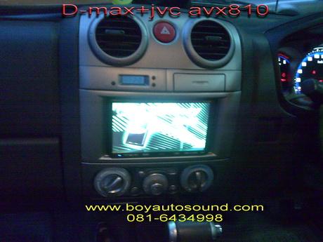 D-maxเปลี่ยนหน้ากากพร้อมเครื่องเล่นjvc-avx810ลงตัวเข้ารูปดูดีมีมาตรฐาน
