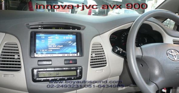 innovaเข้ารูปjvc avx 900ไฮเทคสุดๆเชื่อมต่อเล่นเพลงเล่นหนังผ่านusbสนใจติดต่อคุณบอย081-6434998