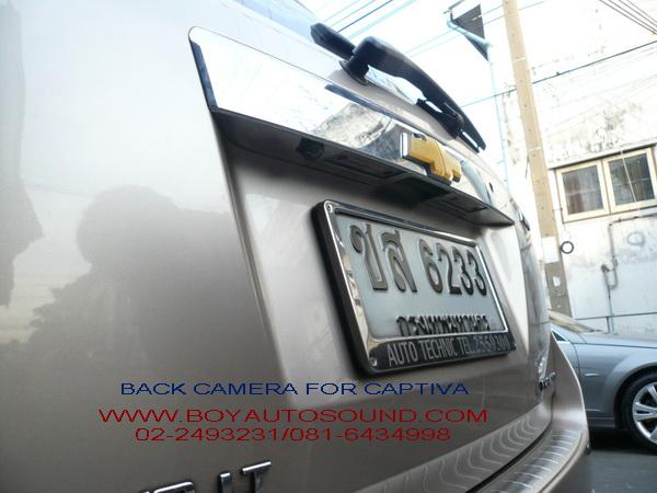 กล้องมองถอยหลัง ติดตั้งในรถ CHEVROLET CAPTIVA เก็บงานเนียน เรียบร้อย กล้องซ่อนสุดเนี้ยบ