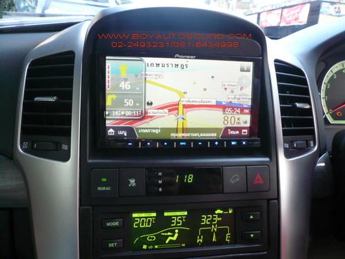 CHEVROLET CAPTIVA ติดตั้ง PIONEER AVH P4150 ใช้งานร่วมกับแผนที่ GPS POWERMAP X2 กราฟฟิก 3 มิติ