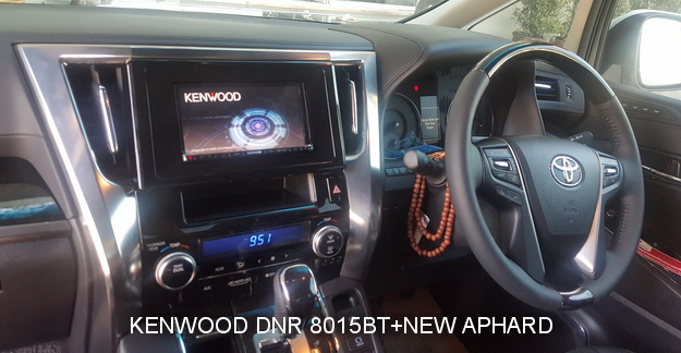 toyota new Alphardเปลี่ยนเครื่องเล่นเป็นKENWOOD dnr8015btรองรับwifi พร้อมฟังก์ชั่นล้ำสมัย