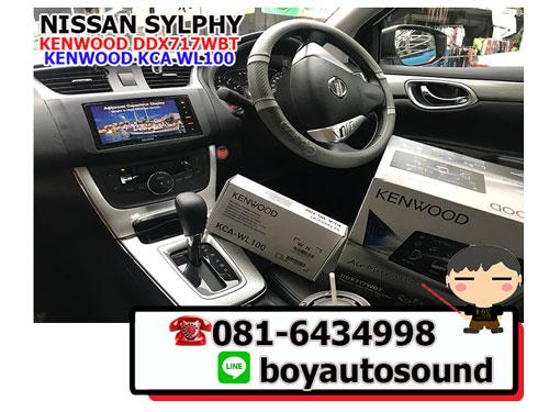 NISSAN SYLPHY VS. KENWOOD DDX717WBT