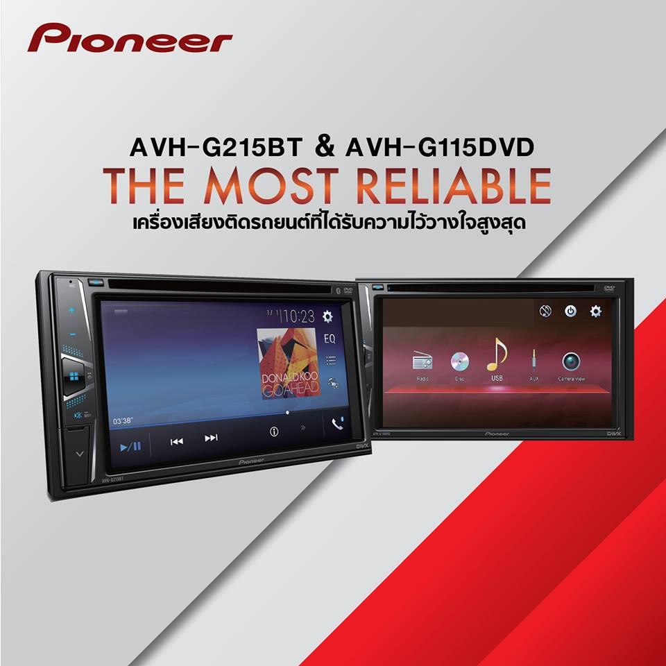 Pioneer AVH-G215bt มาใหม่ล่าสุด  จอ2din pioneer แบรนด์ญีุ่ปุ่นแต่ราคาถูกยิ่งกว่าแบรนด์จีนอีก 1