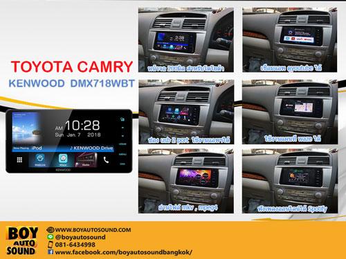 new Toyota Camry โฉมนี้ ได้เวลาเปลี่ยนแล้วจ้า เปลี่ยนจอ เปลี่ยนชีวิต!!  ชีวิตดี้ย์ดี แค่มี kenwood