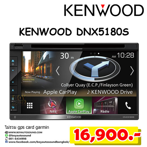 KENWOOD DNX5180S จอรุ่นDNX series รองรับใช้งานคู่กับการ์ด gps software GARMIN(option) จอขนาด 6.8นิ้ว 7