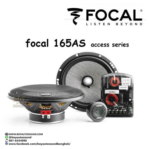 focal 165 as Access series ชื่อนี้มีแต่คุณภาพ เสียงดี คุณภาพไฮเอนด์