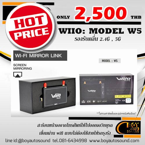 Wifi Mirrorlink Wiio W5 (วีโอ้w5) ตัวสะท้อนหน้าจอโทรศัพท์ ออกหน้าจอวิทยุรถยนต์แบบไร้สาย เชื่อมต่อกัน