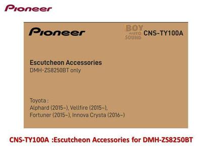 pioneer cns ty100a หน้ากากเสริมสำหรับรถโตโยต้า ที่จะเปลี่ยนจอเป็น pioneer DMH-ZS8250bt อุปกรณ์เสริม