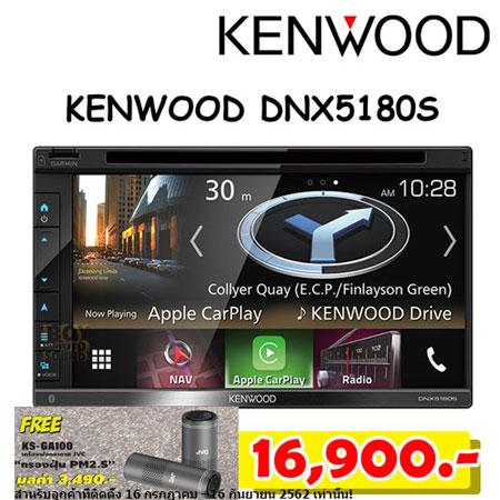 KENWOOD DNX5180S จอรุ่นDNX series รองรับใช้งานคู่กับการ์ด gps software GARMIN(option) จอขนาด 6.8นิ้ว 9