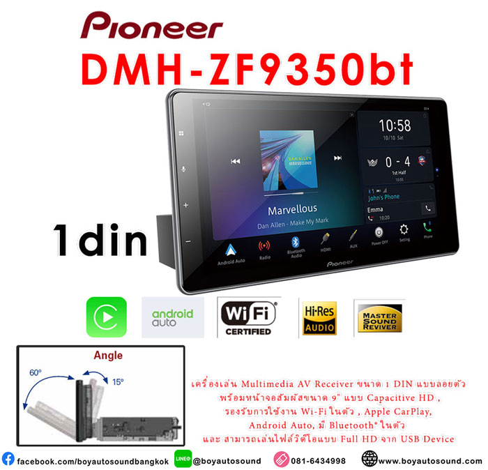 Pioneer DMH-ZF9350bt Floatint type1din รองรับการใช้งาน apple carplay,android auto,Built in Wi-Fi 1