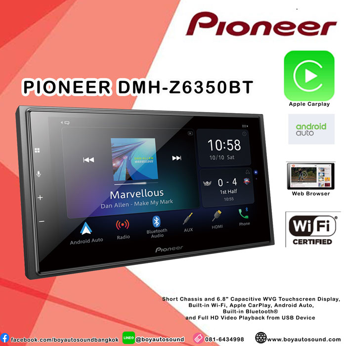 Pioneer DMH-Z6350bt รุ่นใหม่ล่าสุด หน้าจอcapacitive WGA รองรับ Apple Carplay Android Auto มี Wi Fi 1