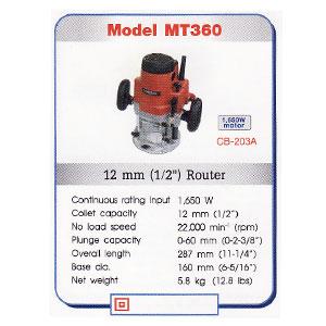 เครื่องเซาะร่อง(Router) 1/2 นิ้ว Maktec รุ่น MT360(1,650w.)