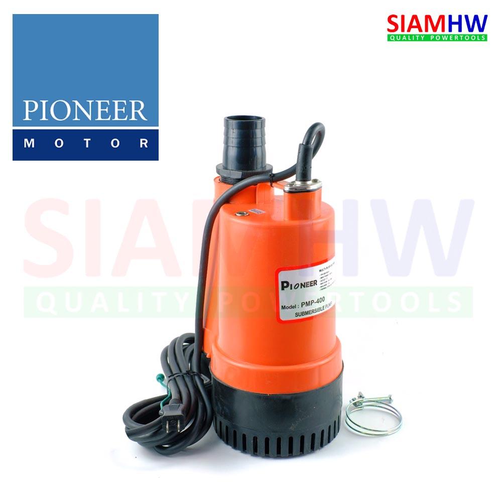 PIONEER ปั๊มจุ่ม ไดโว่ ปั๊มแช่ น้ำสะอาด น้ำกร่อย น้ำดี 250 วัตต์ ท่อออก 2 นิ้ว รุ่น PMP-400