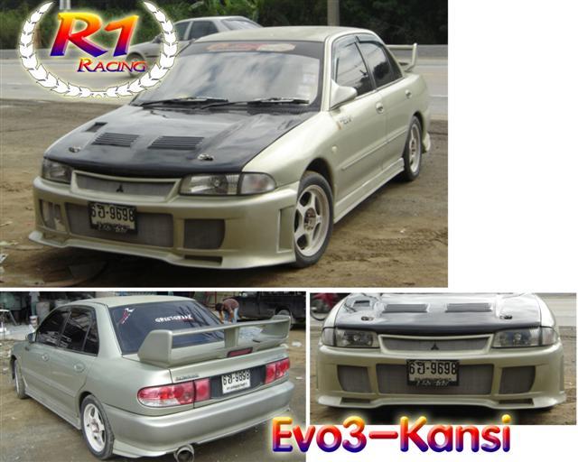 ชุดแต่งรอบคัน E-CAR ทรง EVO3 Kansi
