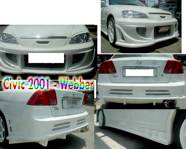 ชุดแต่งรอบคัน Civic 2001 Webber