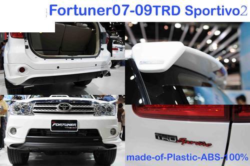 ชุดแต่งรอบคัน Fortuner (Sportivo II ) ไมเนอร์เชน
